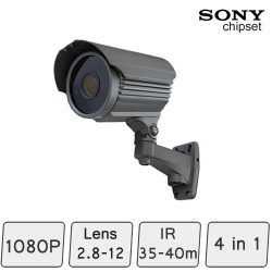 Day Night Camera | Security Camera | IR Range 40m