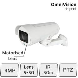 IP Camera with Motorised PAN and Zoom Len | IP CCTV Camera