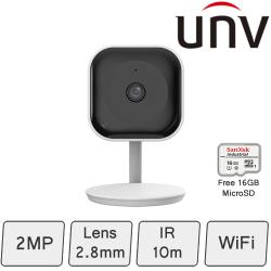 2MP IP Cube Camera | UNV