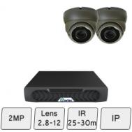 Eyeball Dome Camera Kit | Eyeball Dome Camera Kit | | 2MP IP CCTV Camera Kit