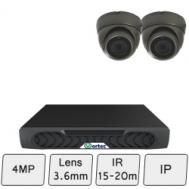 Discreet Dome Kit | 2MP IP CCTV Camera Kit