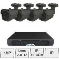 Long Range Camera Kit | IP CCTV Camera System