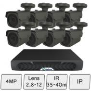 Long Range CCTV Security Camera Kit