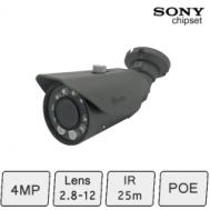 Vortec 4MP IP Camera | IP Camera (pro)