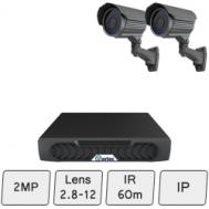 Long-Range Security Camera System | 2MP IP CCTV Kit