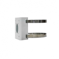 Pole Mount Adapter | UNV