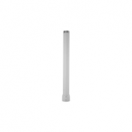 Pendant Extension (226mm)  | UNV