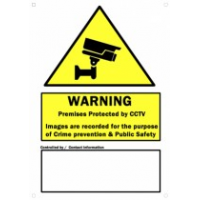 CCTV Warning Sign PVC - A4
