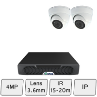 Discreet Dome Camera Kit | IP CCTV Dome Kit