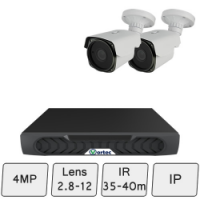 Long Range Camera System | IP CCTV Security Cameras