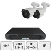 Long Range Camera System | IP CCTV Security Cameras