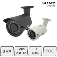 Vortec IP Camera | IP Camera (pro)