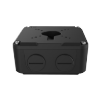 Large Black Junction Box | UNV