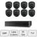 Discreet Dome Camera Kit | CCTV Camera Kit