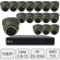 Eyeball Dome Camera Kit | HD CCTV Kit