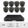 Discreet Dome Camera Kit | IP CCTV System