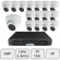 Discreet Dome IP Camera Kit