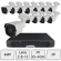 Long Range IP CCTV Security Camera Kit